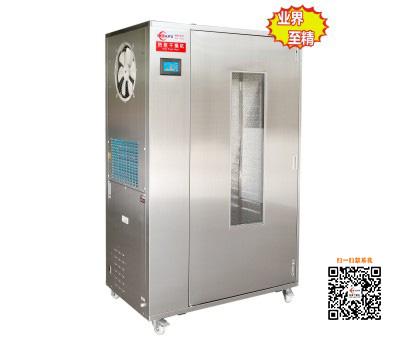 L3.5T科研型柜式一体机 干燥机