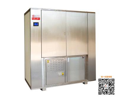 V11AF柜式一体热泵干燥机